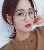 純鈦眼鏡框女防輻射藍光電腦平光鏡