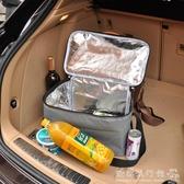 18L大號鋁箔保溫袋加厚便攜冷藏包保鮮冰袋送餐包小號保溫箱YYP 歐韓流行館