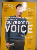 【書寶二手書T1/音樂_MFN】唱出好聲音:顛覆你的歌唱思維,讓歌聲自由【增訂版】_陳威宇