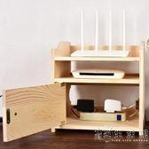 實木無線路由器架子壁掛收納盒wifi光貓遮擋箱機頂盒墻上置物架  igo 小時光生活館