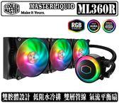 [地瓜球@] Cooler Master MASTERLIQUID ML360R RGB 一體式 CPU 水冷 散熱器