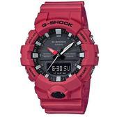 G-SHOCK 實用必備絕對強悍元素設計休閒錶-紅