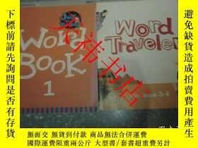 二手書博民逛書店Word罕見Book 1、Word Traveler(2本合售)