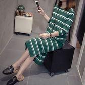 中大尺碼XL-4XL秋冬網紅毛衣套裝女毛衣裙子兩件套針織套裙A668(R26.1號公館