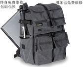 國家地理W5070 攝影包 雙肩包 背包 相機包 休閑 電腦包 書包