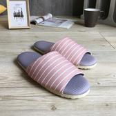 【iSlippers】療癒系舒活布質室內拖鞋(多款任選)條紋-褐粉(M)
