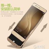 華為P10背夾電池P9專用8榮耀9充電寶V9手機殼沖便攜式p10plus超薄   電購3C