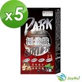 【南紡購物中心】【健康進行式】極黛纖顆粒 10入裝 五盒組