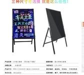 LED寫字板 熒光黑板廣告牌七彩色發光板熒光板廣告板寫字板【免運直出】