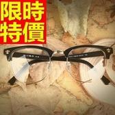 眼鏡架-手工打造半框復古潮流男鏡框3色64ah35【巴黎精品】