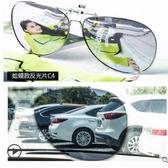 偏光墨鏡夾片式太陽鏡眼睛男士開車專用夜視駕駛釣魚眼鏡女夾 夏季上新