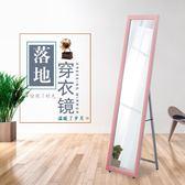 實木歐式穿衣鏡試衣鏡服裝店鏡子全身鏡落地鏡壁掛鏡兩用