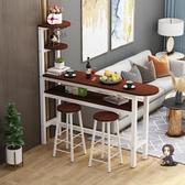 吧台櫃 吧台桌家用小戶型高腳桌子靠牆家庭吧台隔斷櫃小吧台陽台靠窗桌T