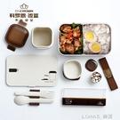 纖維日式飯盒可微波分格便當盒學生便當餐盒上班壽司盒 樂活生活館