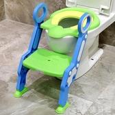 兒童坐便器持久耐用馬桶梯椅女小孩男孩廁所馬桶架蓋嬰兒座墊圈樓梯式 PA2757『小美日記』