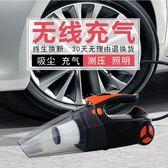 汽車吸塵器充氣泵車載強力專用車載吸塵器車用大功率無線充電—全館新春優惠