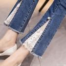 牛仔褲女2020春新款蕾絲開叉九分微喇叭褲彈力高腰顯瘦毛邊褲子女 印象家品