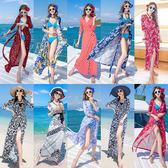 2018夏沙灘裙新品海邊度假長裙性感開叉顯瘦印花波西米亞連身裙 洋裝女 {優惠兩天}