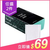【任2件$69】韓國 Aritaum 基礎化妝棉(80入)【小三美日】