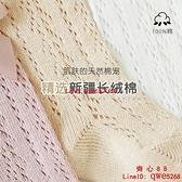 嬰兒襪子夏季薄款小寶寶純棉防蚊襪女童長筒襪【齊心88】