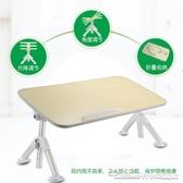 加高款懶人大學生在宿舍放上鋪的升降可調節書桌寢室用大號床桌加大 YYJ 快速出貨