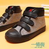 春季加絨童鞋魔術貼保暖棉鞋加厚高筒靴子男童女童鞋加絨鞋亞韓猴