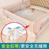 床圍欄寶寶防摔防護欄 嬰兒童床邊擋板1.8/2米通用垂直升降床護欄