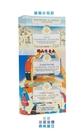 岡山戀香水~澳洲 W&L植物精油香皂禮盒-墨爾本假期 3*200g~優惠價:428元