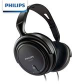 [富廉網]【PHILIPS】飛利浦 SHP2000/10 高音質耳罩式耳機