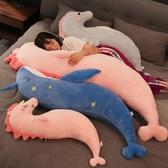 男朋友抱枕床頭靠墊大靠揹雙人靠枕床上靠墊孕婦夾腿睡覺長條枕女 〖korea時尚記〗