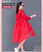 防曬外套 防曬衣女中長款長袖2020新款韓版夏季開衫過膝海邊度假防曬服外套 優尚良品