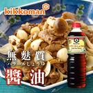 日本 kikkoman 龜甲萬 無麩質醬油 1000ml 調味料 調味醬 無麩質 醬油 調味 非基因改造 清真醬油