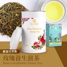 【德國農莊 B&G Tea Bar】玫瑰養生煎茶中瓶 (130g)