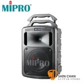 來電享有超低特價 Mipro MA709 豪華型手提式無線擴音機 附攜行袋 PA喇叭 MA-709 附兩支無線麥克風