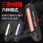 自行車燈單車USB充電夜騎行強光尾燈