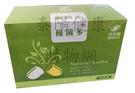 港香蘭優菌多膠囊300粒量販包