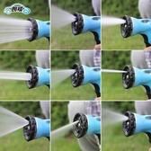噴水頭朗祺澆花水槍噴頭園藝工具花園用品灌溉洗車水管霧化金屬花灑園林 夏季上新