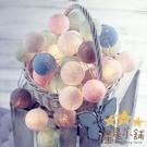 星星小舖 泰國 清邁 棉球 線球 彩燈 派對燈 婚慶裝飾燈 串燈 裝飾品 情人節 生日 佈置