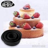 戚風蛋糕模具圓形3.5寸6寸8寸烘焙不黏硅膠微波爐烤箱適用