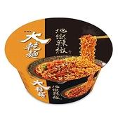 大乾麵地獄辣椒風味桶麵 110g【愛買】