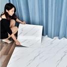 3D立體地貼 PVC自粘地板革貼紙防水耐磨仿瓷磚大理石塑膠家用地板貼翻新TW【快速出貨八折鉅惠】