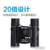 千里鷹袖珍雙筒望遠鏡 高倍高清微光夜視演唱會望眼鏡 3C優購