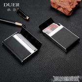 名片夾  名片盒免費鐳射刻字皮質不銹鋼薄男士商務時尚禮品名片夾金屬創意 科技藝術館