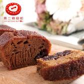 第二顆鈕釦PU.黑糖麻糬蜂巢蛋糕 (270g/盒,共兩盒)﹍愛食網