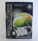 51-CC05M-1神奇寶貝 科技石英活菌環 0.5 L