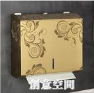 壁掛紙巾盒 不銹鋼擦手紙盒衛生間廁所抽紙盒免打孔壁掛式防水家用廚房紙巾架NMS