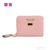 女短款學生韓版可愛折疊小清新卡包錢包一體包女 伊莎gz