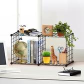 簡易組合桌面小型放書架折疊