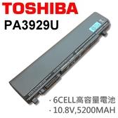 TOSHIBA 6芯 PA3833U 日系電芯 電池 PA3931U PA3932U PA3932U PA5043U PABAS265 R700 R840 R940 R630