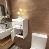 衛生間紙巾盒廁紙盒創意免打孔卷紙抽紙筒掛壁式衛生紙防水置物架